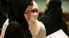 Women Employees Increasing In Saudi Arabia's Workforce