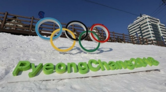 PyeongChang 2018 Olympic Winter Games Gets A Futuristic Approach