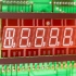 How Does A VFD Display Work